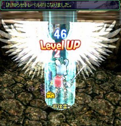 20061209013733.jpg
