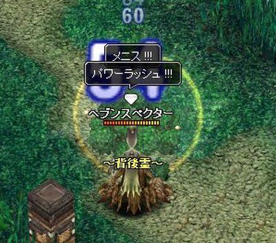 20061217185004.jpg