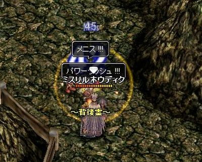 20061218012801.jpg