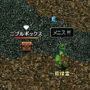 20061221020707.jpg