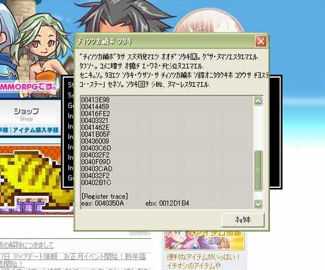 20061230083353.jpg