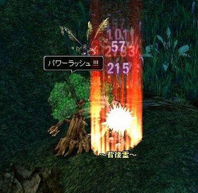 20070112212120.jpg