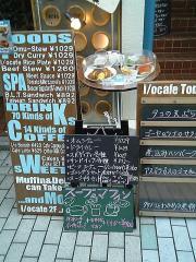 i・o cafe 表