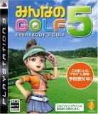 みんなのゴルフ5