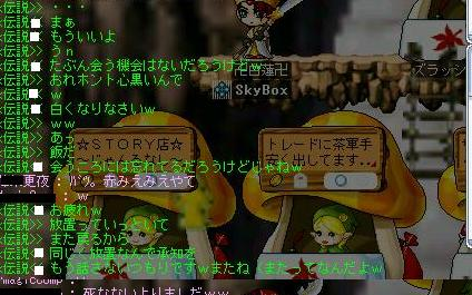 bakaka2.jpg