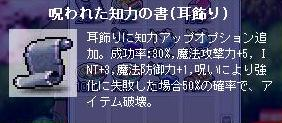 gasyakoutyasyoubu.jpg