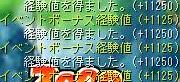 ibentobo-nasu.jpg