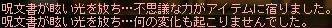 kyo-kabara.jpg