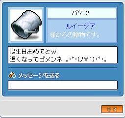 purezento(.jpg