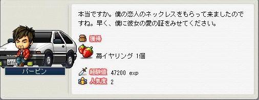 yataihousyu.jpg
