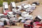 外資系の駐車場は無法地帯である