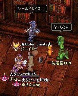 20071104110833.jpg