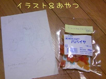 20071112050527.jpg