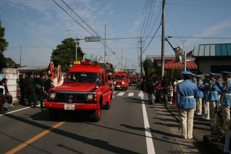 塩谷町消防団