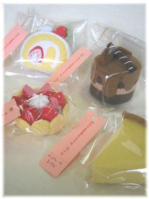 ケーキ1つづつ 250円 300円