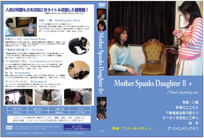 blogmother2dvd.jpg