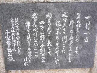 20070108230115.jpg