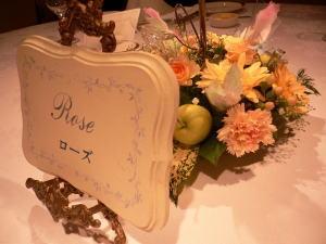 テーブル装花②image