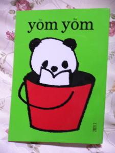 yomyom3image.jpg