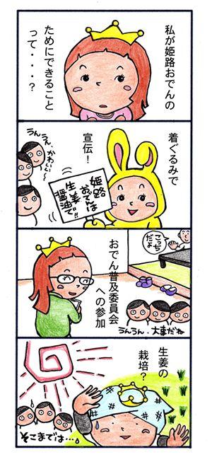 manga004.jpg
