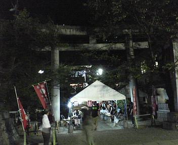 20070916200733