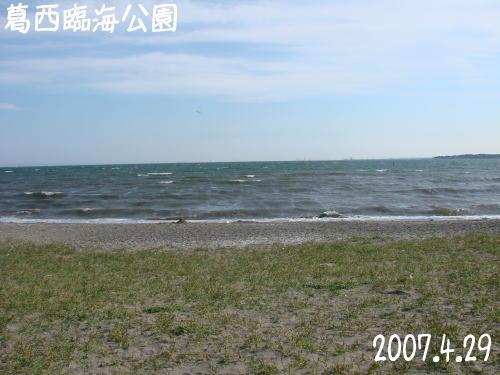 20070429_2.jpg
