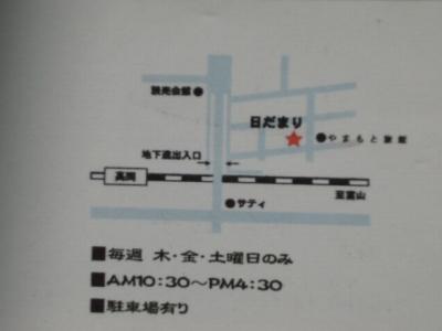 P1020009.jpg