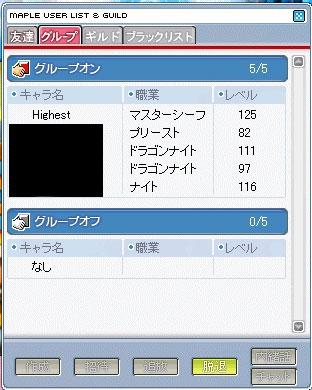 maple329.jpg