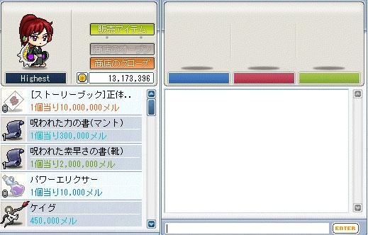 maple813.jpg