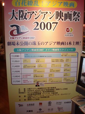 20071108210028.jpg