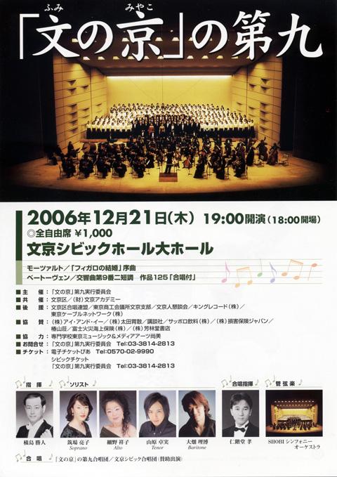 2006_12_21.jpg