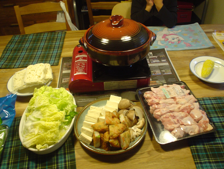 nabe.png