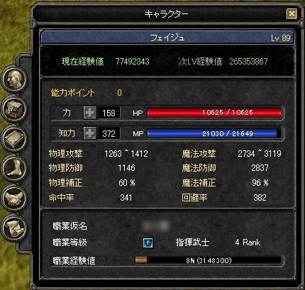 equip_weapon.jpg