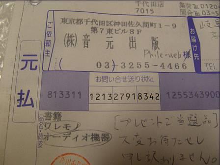 P7200045.jpg