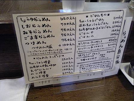 V6010022.jpg
