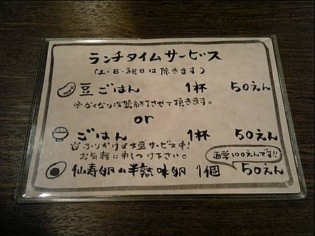 V6010023.jpg