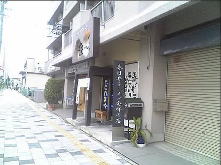 V9050011.jpg