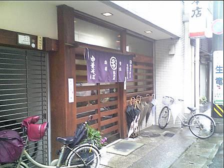 V9050021.jpg