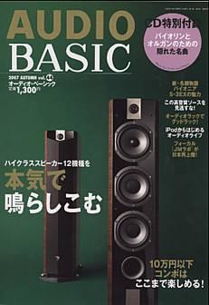 basic44_20070910231338.jpg