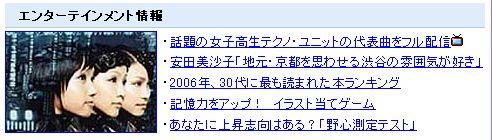 yahoo061225.jpg