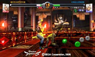 2007-4-3_19_45_VANESSA_vs_VANESSA_COMMENTARY_COMMAND.wmv_000142016.jpg