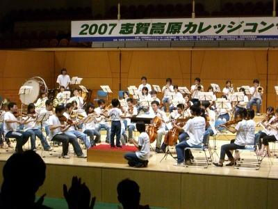20070830指揮2