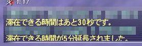 20070312081400.jpg