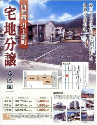 kagimachi.jpg