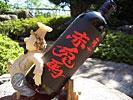 芋焼酎 赤兎馬