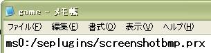 ss3.jpg