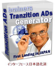 【Tranzition Ads Generator】