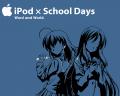 西園寺 世界&桂木 言葉 (School Days)