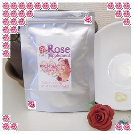 オーガランド ローズサプリ 飲むフレグランス サプリメント バラの香りはリラックス効果もあり、 ローズオイルは美容や ホルモンバランスの改善もサポート