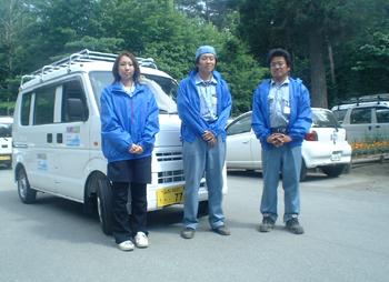 富士山麓環境推進ネットワーク運動